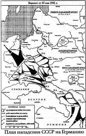 """(Карта из книги В.Бешанова """""""